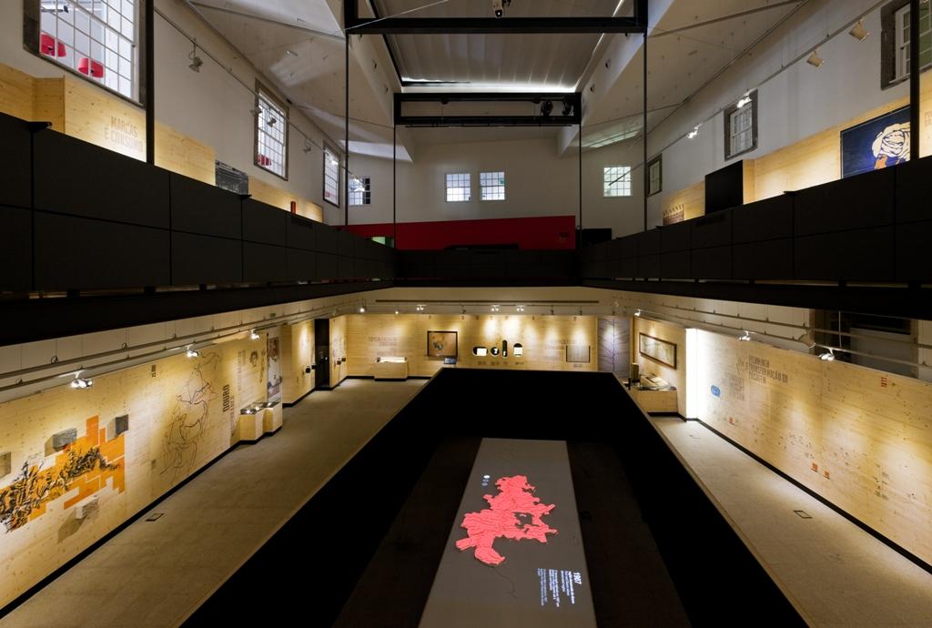 Museu do Douro - Cultura e Gastronomia